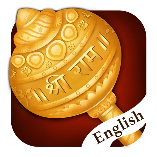 Hanuman Chalisa, Sunderkand in English-Meaning pro