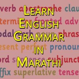 Learn English Grammar in Marathi