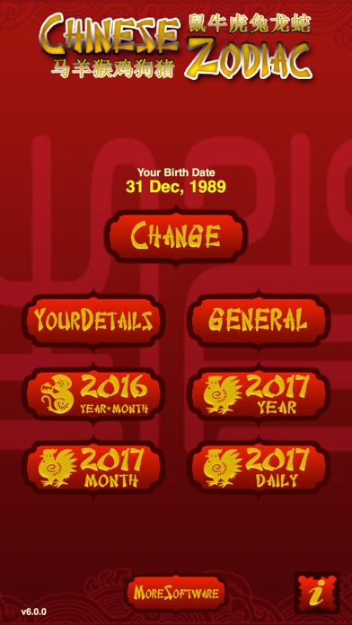 Chinese Zodiac screenshot one