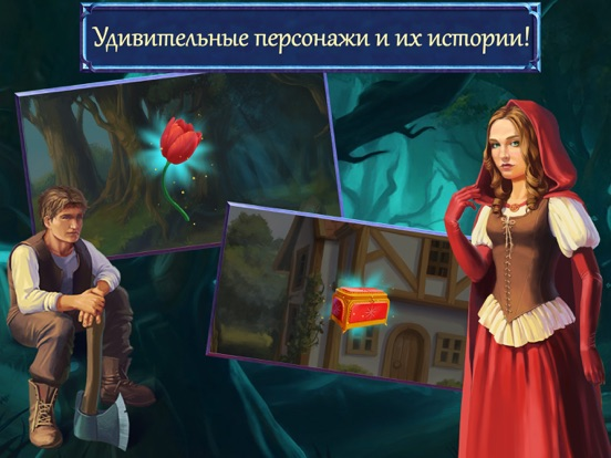 Скачать Picross Fairytale - Nonograms