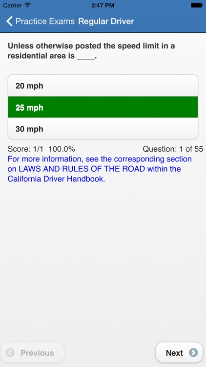 CA DMV screenshot-3