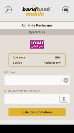 al barid bank mobile gratuit