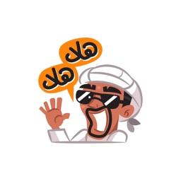Khaleeji Man Greetings stickers by MissChatZ