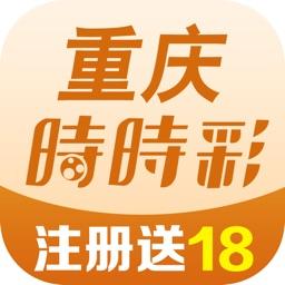 重庆时时彩-业内领先的购彩平台