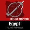 埃及 旅游指南+离线地图