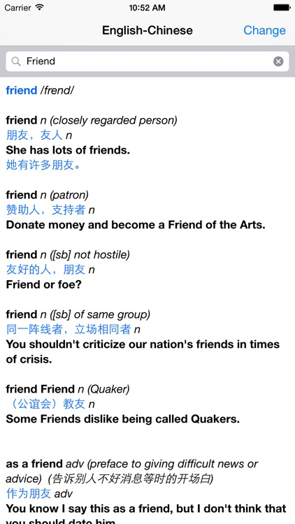 Chinese – English Dictionary