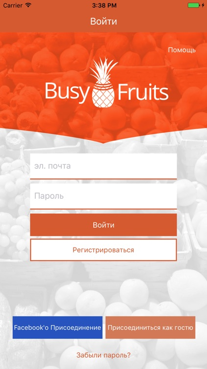 Busy Fruits screenshot-3