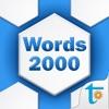 基礎單字2000, 正體中文版