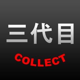 三代目 COLLECT for 三代目 J Soul Brothers from EXILE