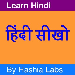 Learn Hindi - Hashia Labs