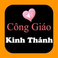 Codes for Catholic English Vietnamese Audio Bible Hack