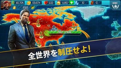 World at Arms ScreenShot4