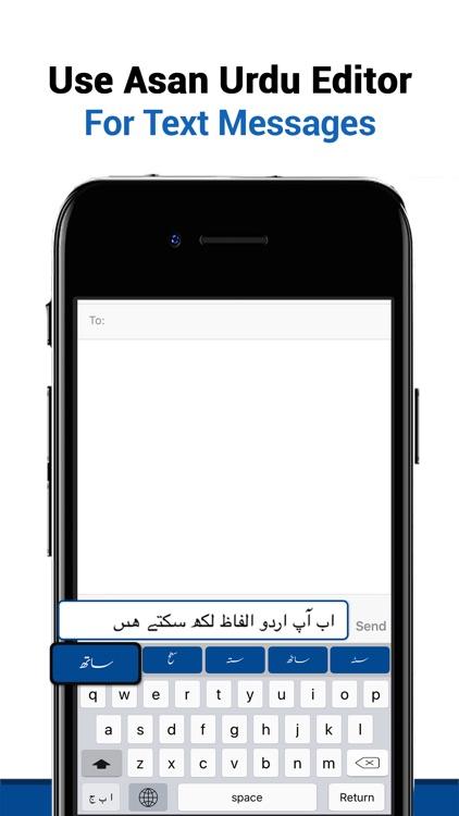 Urdu Editor Keyboard–Transliterate & Write in Urdu