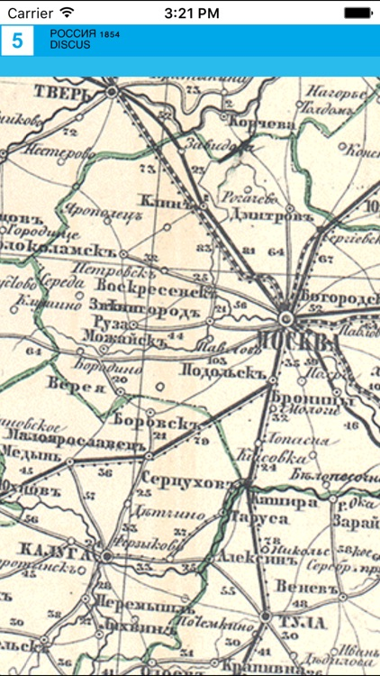 Russia (1864). Historical map. screenshot-4