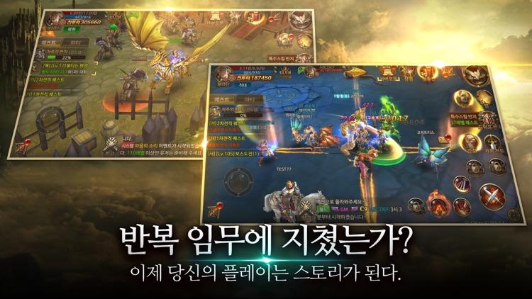 반지:AOR screenshot-4