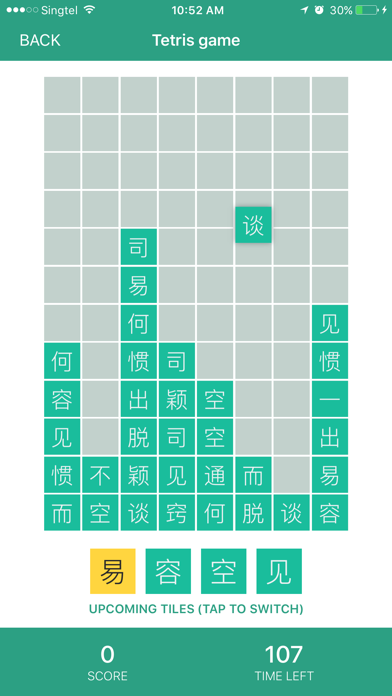 Jasmine - Fun games to learn Chinese screenshot two