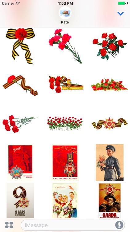 День победы - Советские открытки и цветы на 9 мая screenshot-3