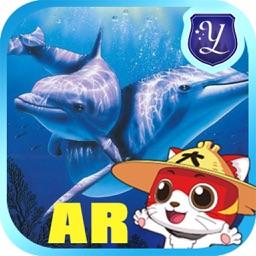 海洋世界AR