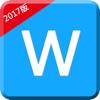 办公软件for word文档编辑工作表格制作技巧