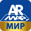 AR Map World