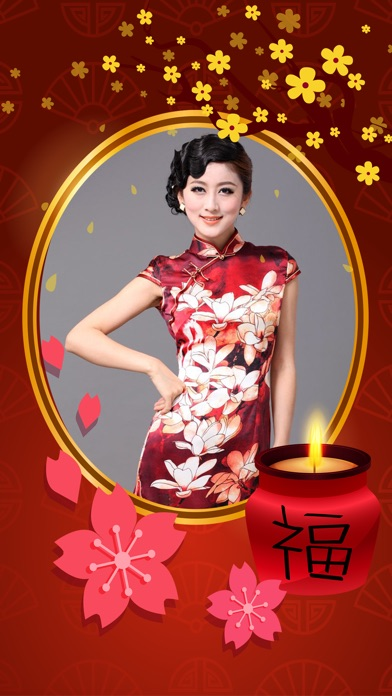 Chinese New Year Frames HD-0
