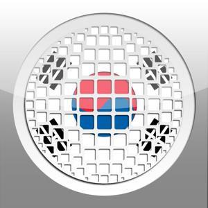 대한민국 신문 - South Korean Newspapers - South Korea News (by sunflowerapps) app