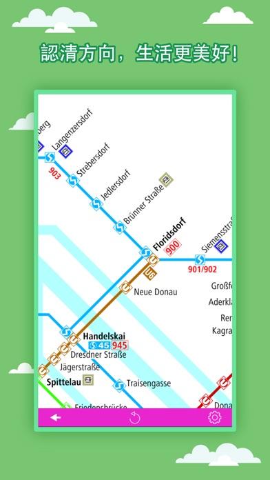 維也納交通指南 - 出行旅游必備屏幕截圖5