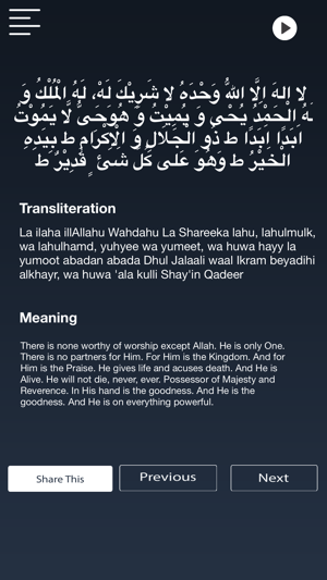 6 Kalma Of Islam With Audio Translation 4