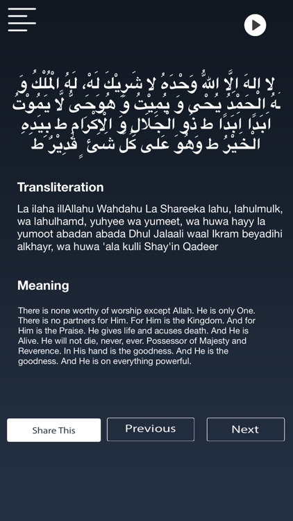 6 Kalma of Islam With Audio Translation