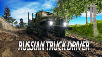 Russian Truck Drive Simulator screenshot 1