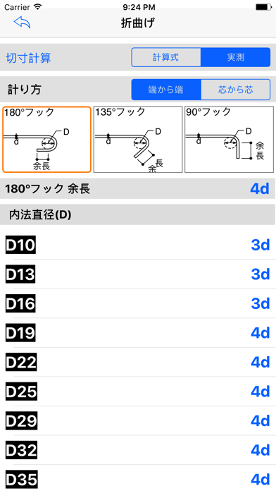 https://is1-ssl.mzstatic.com/image/thumb/Purple111/v4/ab/f9/d1/abf9d1db-ff96-11dd-fd68-a42846380b95/pr_source.png/392x696bb.png