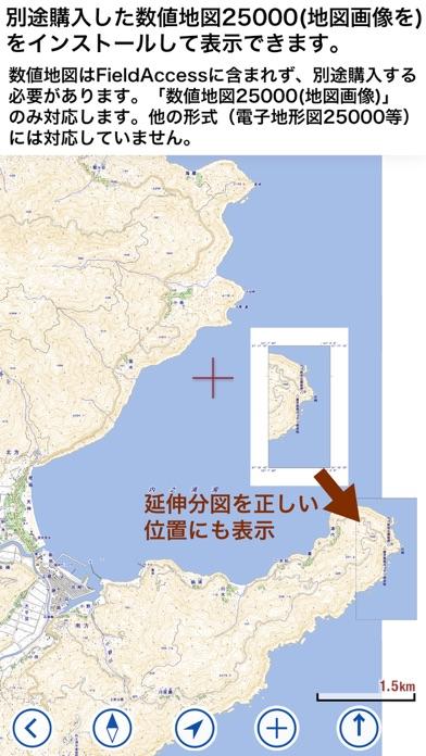 FieldAccess2 screenshot1