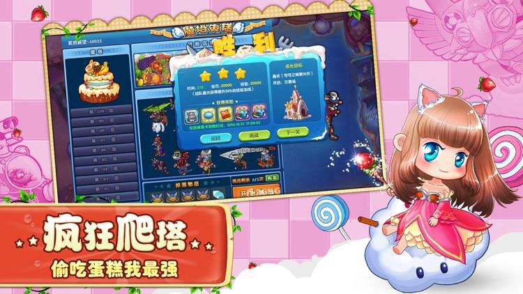 美食大战老鼠竞技版-全民高手混战江湖 screenshot-4