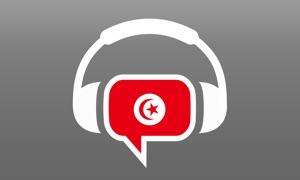 Tunisie Radio Chat - راديو و دردشة تونسية