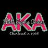 Theta Sigma Omega Chapter of AKA