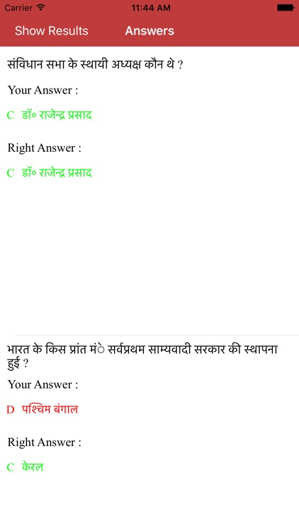 Indian constitution and Polity in hindi screenshot-3