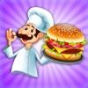 バーガーメーカー クッキングゲーム 携帯食料 3D - iPhoneアプリ