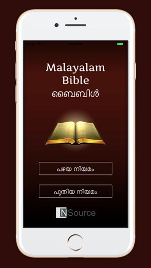 Malayalam Holy Bible - in the Malayalam language on the App
