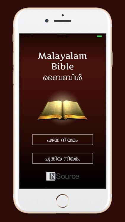 Malayalam Bible Verses Search