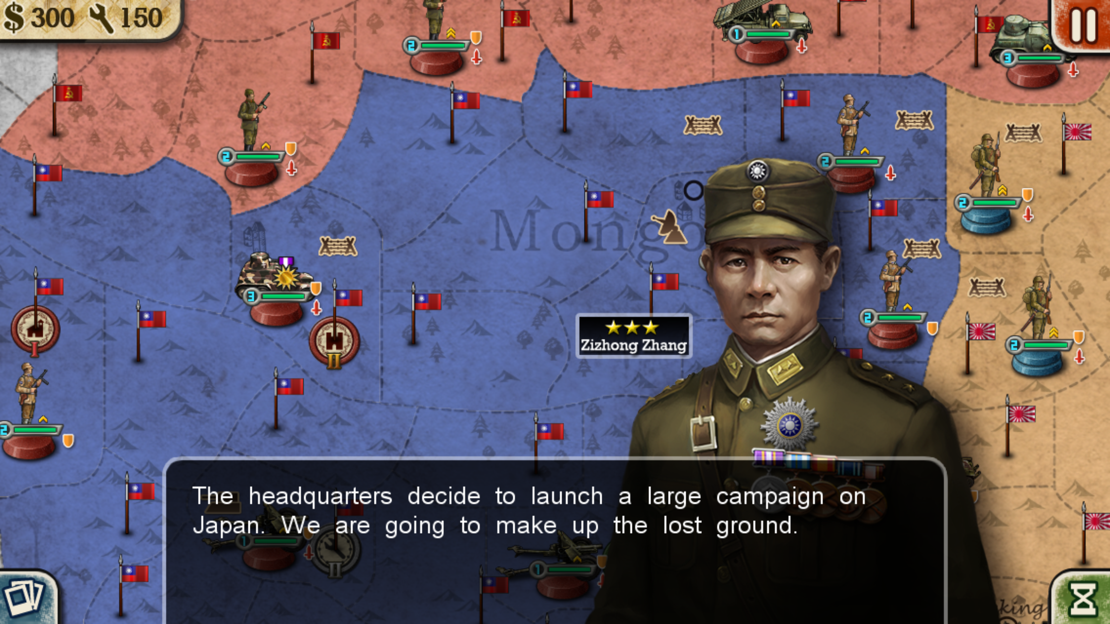World Conqueror 2 Screenshot