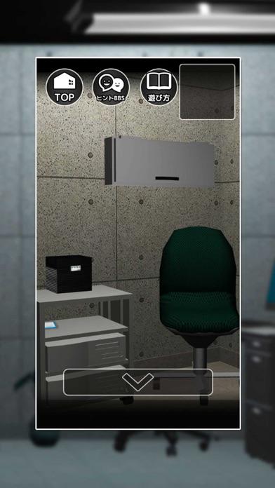 脱出ゲーム四月の嘘ウィルス紹介画像4