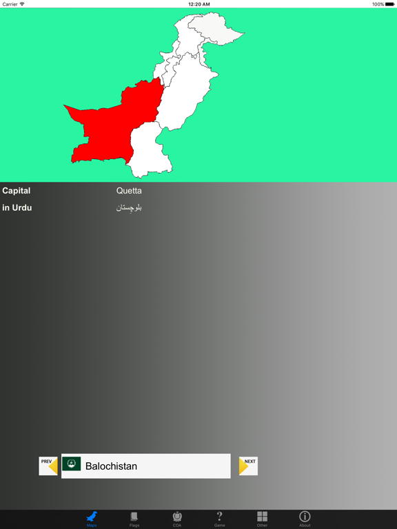Pakistan State Maps Flags and Capitals   App Price Drops