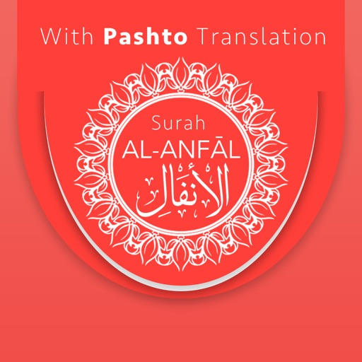 Surah Al-ANFAL With Pashto Translation