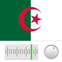 Radio FM Algeria Online Stations