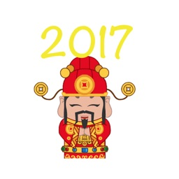 Animated Caishen Chinese new year 2017