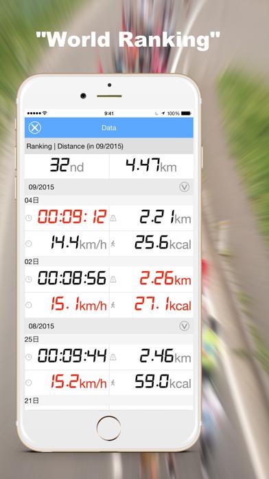 スマート・エクササイズ-ランニングやサイクリング ダイエット記録ナビのおすすめ画像4