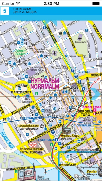 Stockholm and its suburbs. Tourist and road map. screenshot-3