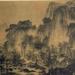 7.山水画 - 中国画