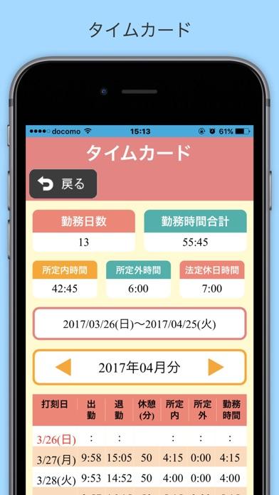 GAIA(ガイア)のスクリーンショット2