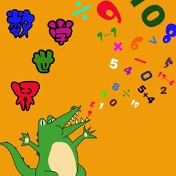 宝宝学数学(思维训练)-幼儿趣味数学思维启蒙益智游戏
